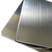 Alumetal Stainless Steel Composite Panel